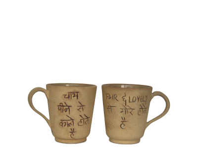 Fair N Lovely Mugs